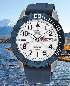 SEIKO Mt Fuji World Heritage Limited Edition Automatic SRP785K1