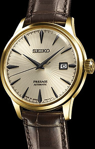 SEIKO PRESAGE Cocktail Time - Margarita SRPB44J1